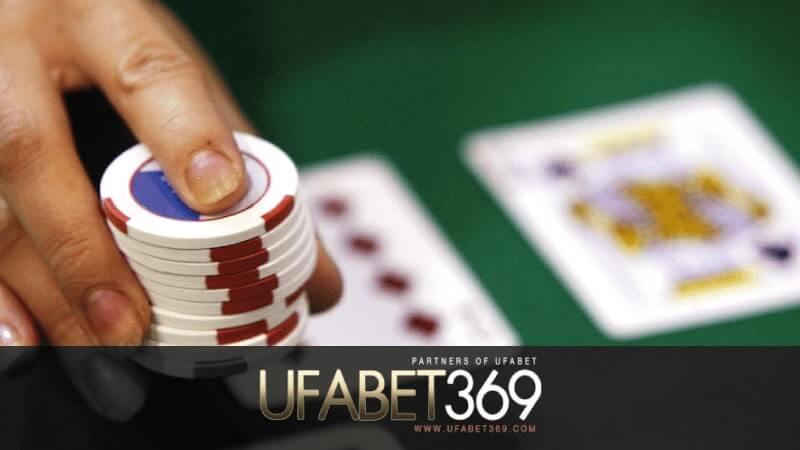 UFABET บริการประทับใจ